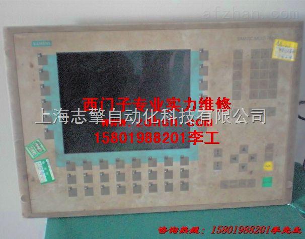 郑州无锡西门子MP270B按键失灵维修