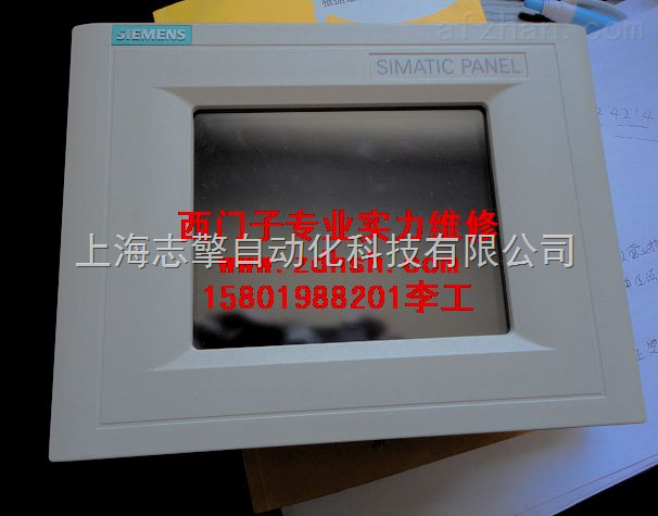 西门子TP27触摸屏电池更换