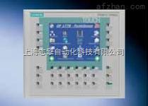 6AV6642-0DC01-1AX0 维修