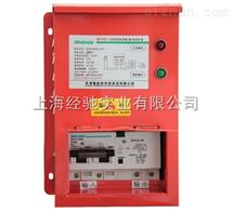 BFWB-3型弧焊机防触(漏)电保护器