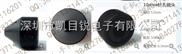 10MM小孔尖锥镜头/2米看字针眼镜嘴