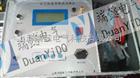 供应 全自动电容电桥测试仪.电容电感测试仪