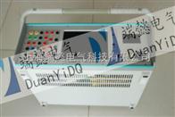 供应 六相微机继电保护测试仪 继电保护测试仪