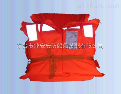 船用救生衣CCS认证 | 船用救生衣规格参数