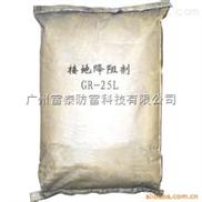 物理降阻剂-电力接地降阻剂广州