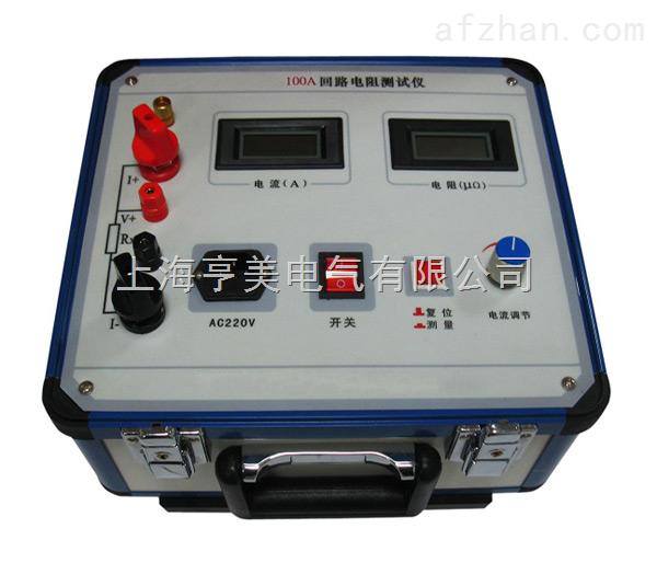 智能回路电阻测试仪200a-供求商机-上海亨美电气有限