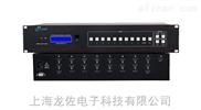 LZ-LINK_HDMI切换器二十四进一出_高品质_高清切换器_美国进口芯片