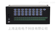 LZ-LINK_VGA+A切換器三十二進一出