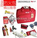 5F中国 防火应急安全包 工具急救医疗包 车载灭火器灭火毯救援绳