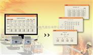 安科瑞 AFPM型消防設備電源監控系統
