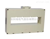 安科瑞 AKH-0.66-180*50II-1200/5 低压穿芯电流互感器 水平母排安装