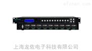 LZ-LINK_DVI+A切换器八进一出