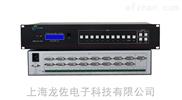 LZ-LINK_DVI+A切換器十六進一出