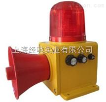 DHY-102 船用警戒灯 声光报警器