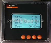 安科瑞 AMC96-3E3 数据中心电源管理监控单元