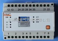 安科瑞 AFPM3-2AV 消防电源两路三相交流电压电源监控模块