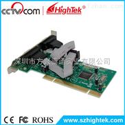 PCI扩展2串口RS232卡/多串口卡