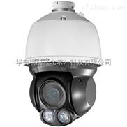 供应DS-2AE4562-A海康威视迷你4寸700线红外智能球机