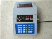 台式IC卡消费机