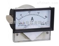 85C17-A直流电流表