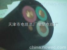 高压橡套软电缆UGF-6000V