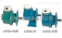 LLY1G-2S/D,LLY1G-2T,LLY1G-2T/D 超速开关