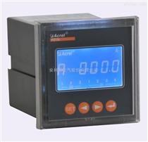 安科瑞 PZ72L-DUI 直流液晶電流電壓組合表