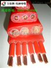 YJGCFBP-6/10KV22电缆(海越化工)扁电缆