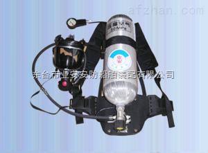 长春正压式消防空气呼吸器3C认证