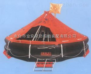 船用救生筏CCS认证|救生筏规格型号
