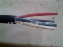 轻型橡套电缆(YQ YQW)厂家-天津橡塑
