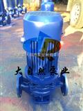 供应ISG15-80管道泵