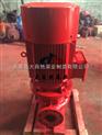 供应XBD3.2/100-200ISG稳压消防泵