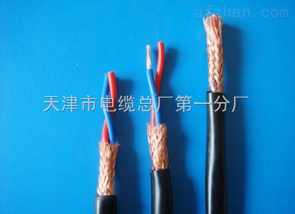 天津电缆厂家RVSP屏蔽线价格