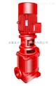 供应XBD16.0/11.6-80LG强自吸消防泵