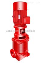 供应XBD**/**-80LG立式多级消防泵型号