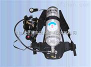 庆阳正压式消防空气呼吸器3C认证