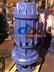供应QW100-100-30-15自动搅匀排污泵