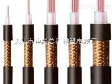 矿用控制电缆-MKVV控制电缆厂家直销