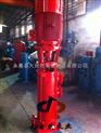 供应XBD10.5/1.8-32LGXBD消防泵价格