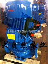 供应ISG32-200(I)小型管道泵