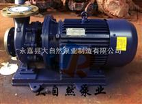 供应ISW40-125管道泵价格