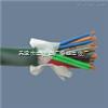 矿用信号电缆/MHYV矿用通信电缆价格