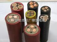 采煤机橡套电缆MC橡套电缆价格