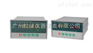 XSB-I/A-H1TRN称重控制仪
