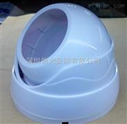 恒大安防-塑胶大海螺监控摄像机外壳