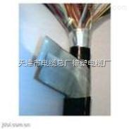 厂家直销铠装市内通信电缆HYA22 100×2×0.5价格