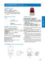 防爆航空警示燈廠家低價出售CBZ防爆障礙燈