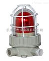 LED防爆声光报警器