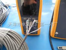 MHYBV 20×2×7/0.43矿用信号电缆